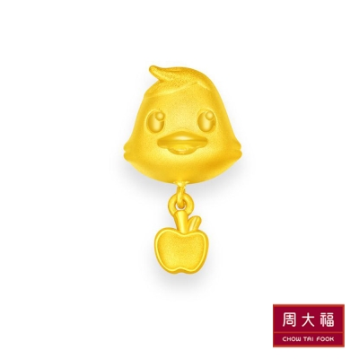 周大福 雞年生肖 平安雞黃金路路通串飾/串珠