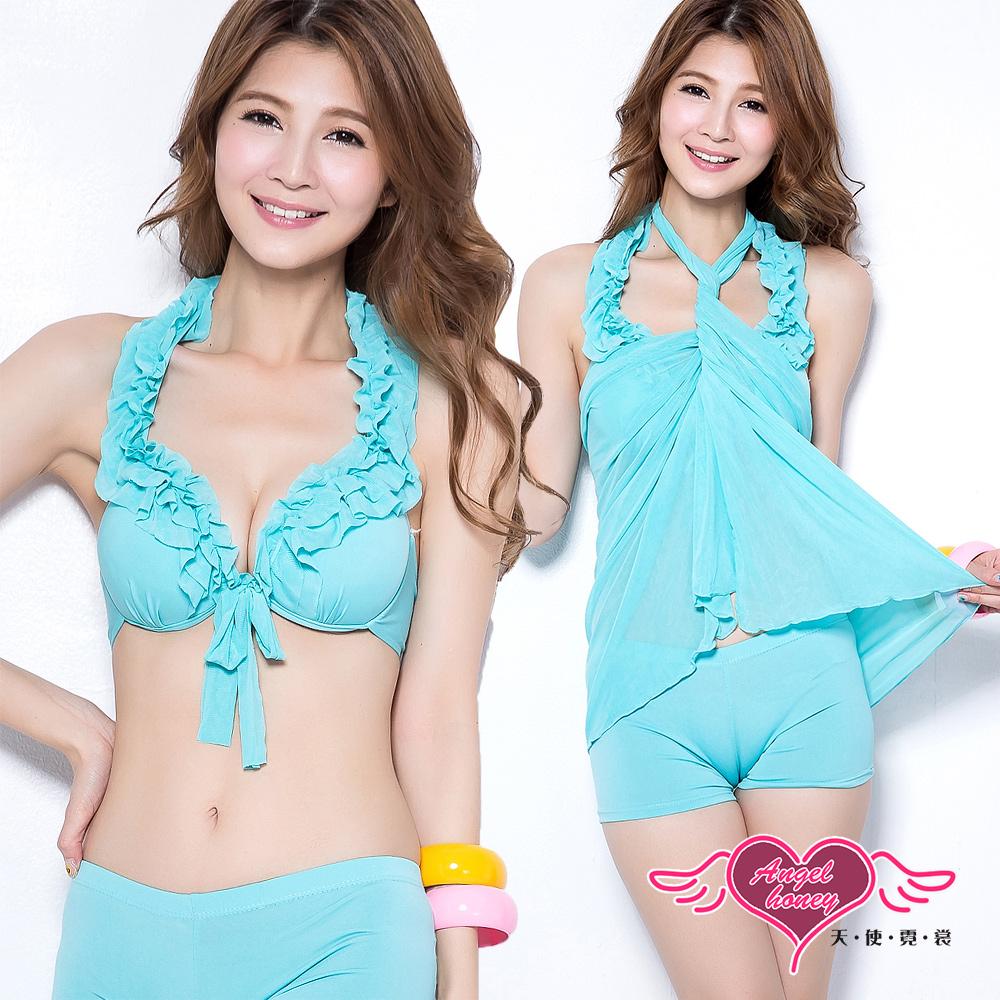 天使霓裳 浪漫花邊 三件式比基尼泳衣(綠F)