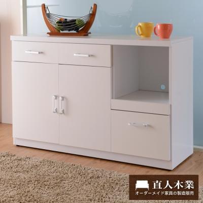 日本直人木業-SUNNE簡單生活 120CM廚櫃