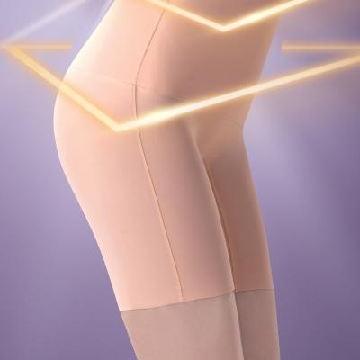 顏Audrey-魔塑3D纖体 高腰美膚長束褲(蜜桃橙)