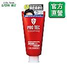 日本獅王LION PRO TEC頭皮養護控油洗髮精 軟管式 150g