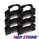 RED STONE for PRINTEC PR836S黑色色帶組(1組6入) product thumbnail 1