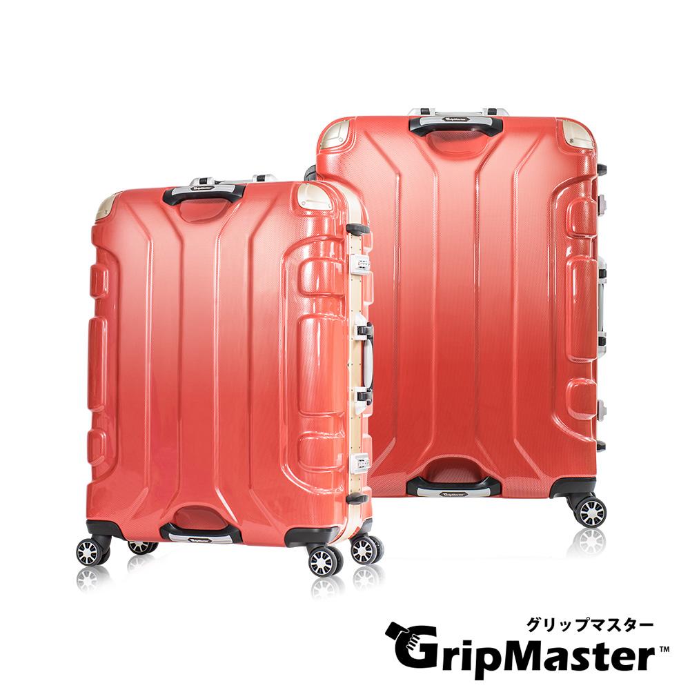 日本 GripMaster 25吋 火星橘 雙把手硬殼鋁框行李箱 GM1203-64