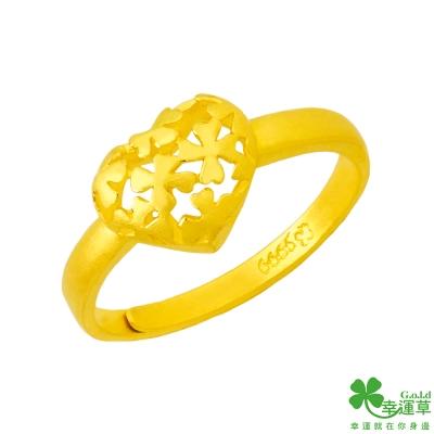 幸運草 珍心祝福黃金戒指