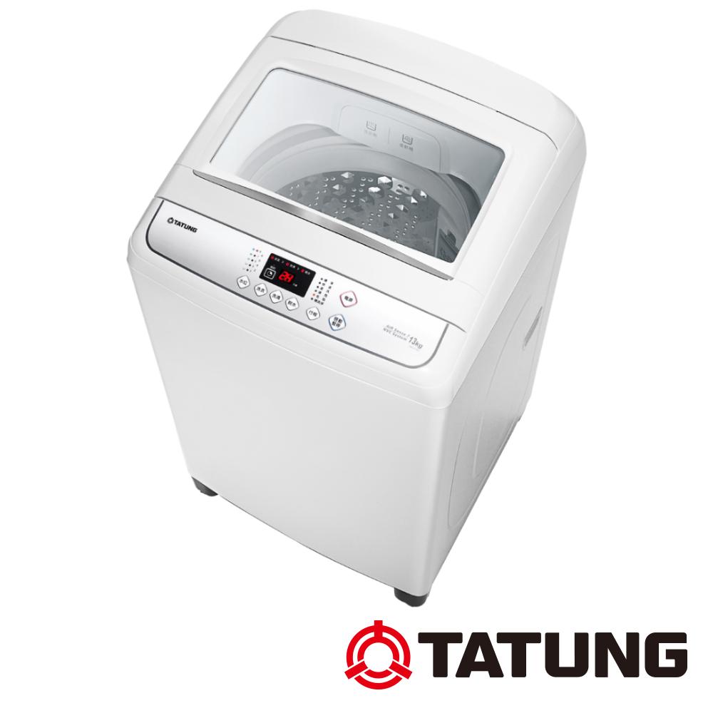 TATUNG大同13KG定頻洗衣機 TAW-A130J