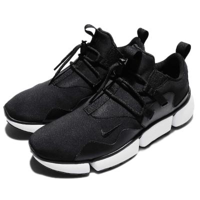 Nike 休閒鞋 Pocketknife DM 男鞋