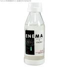 ENEMA 男同志專用 後庭肛交情趣潤滑液 贈後庭/陰道清洗器X1(快速到貨)