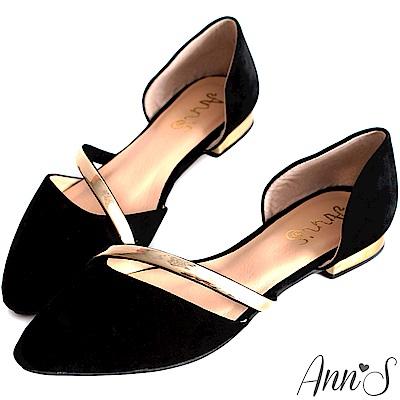 Ann'S名媛氣質-金色斜帶側空尖頭鞋-黑