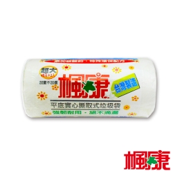 楓康 超大平底實心撕取式垃圾袋 (透明/86X100cm/45張)