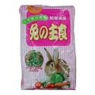 國產 兔的主食 3公斤