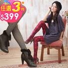 I-shi  秋冬甜美混搭 . 經典襪款任選3件$399