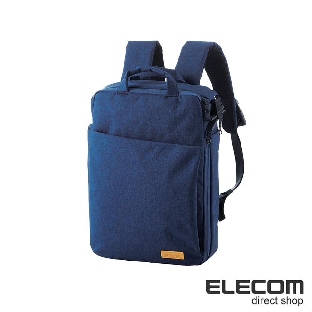 ELECOM 帆布3WAY薄型後背包-藍