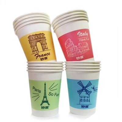 妙潔 世界風環保紙杯250ml-36入 (8H)