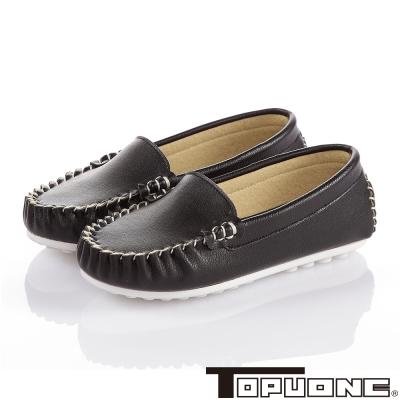 TOPUONE  百搭輕量三倍減壓防滑休閒童鞋 黑色
