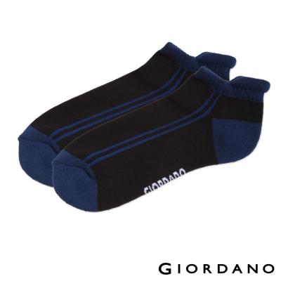 GIORDANO-中性款運動風船型襪子-65-海藍