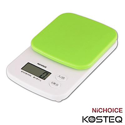 KOSTEQ 小方糖廚房烘焙電子料理秤-綠色