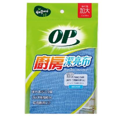 OP廚房潔亮布(1入) - 顏色隨機