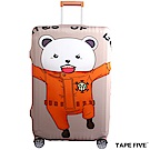 Tape Five 高彈性行李箱套-功夫熊熊 (適用27-29吋行李箱)