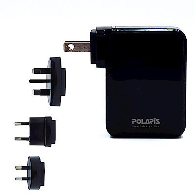 POLARIS 4.1A 4埠高速萬國旅行充電器附三款國際轉接插頭