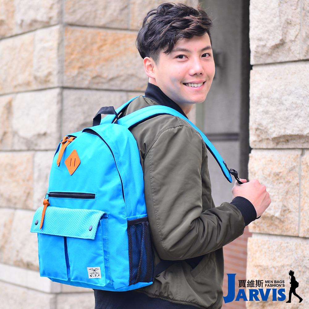 Jarvis 後背包 休閒多功能-亮力潮流-A013