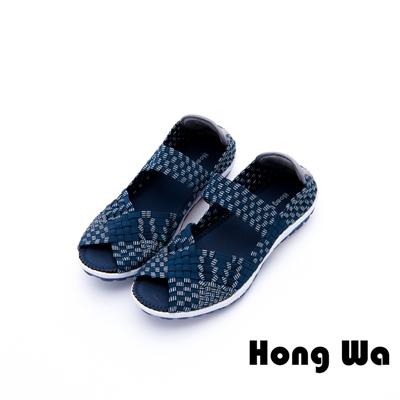 Hong Wa - 運動悠閒編織布懶人便鞋 - 藍