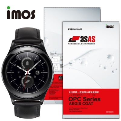 iMOS SAMSUNG Gear S2 Classic經典款 3SAS 螢幕保護貼