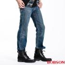 男款迷彩口袋中直筒牛仔褲(藍53)