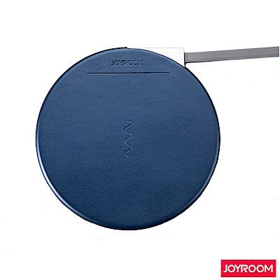 機樂堂 JoyRoom 魔石系列Qi無線充電器