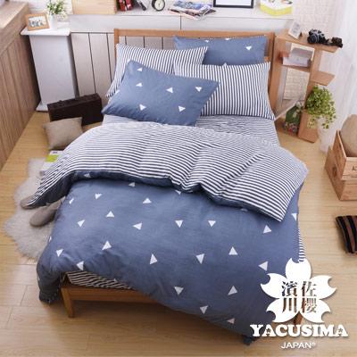 日本濱川佐櫻-隨想風采 台灣製雙人四件式精梳棉兩用被床包組