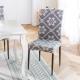格藍傢飾 波斯迷情餐椅套2入-灰 product thumbnail 1