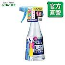 日本獅王LION 衣物除皺消臭噴霧 300ml