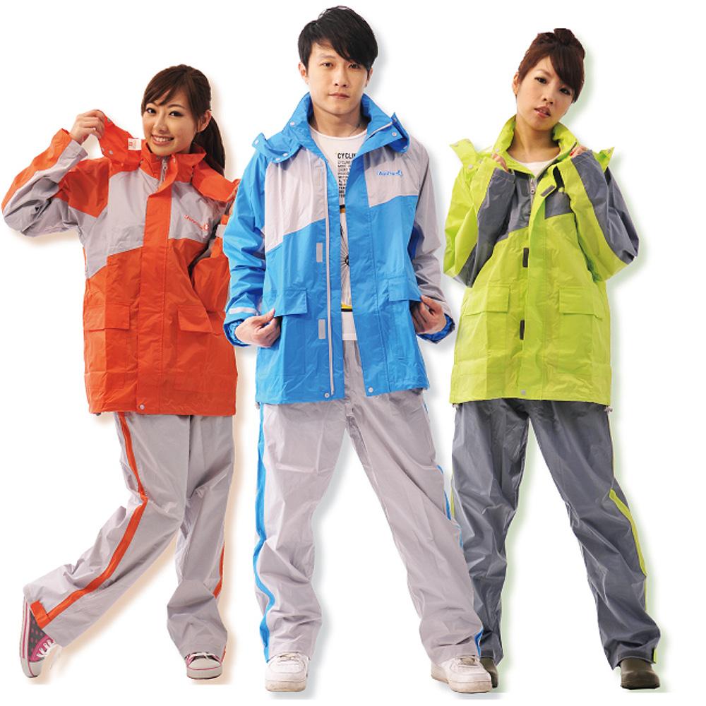 [快]達新牌飛馳型 透氣二件式時尚雨風衣