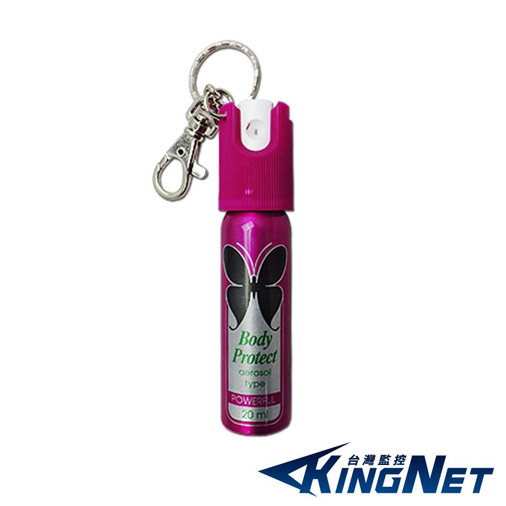 【KINGNET】超輕無感 防身用品 20ml 防狼防身噴霧 防誤觸瓶蓋 天然辣椒成分