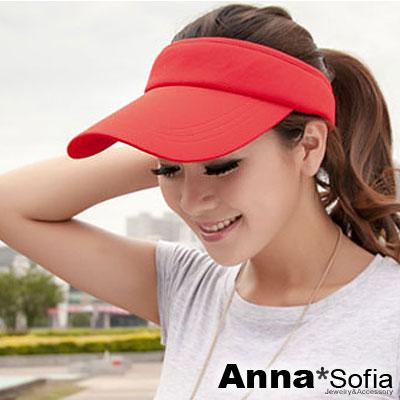 【滿額再75折】AnnaSofia 運動風吸汗 遮陽防曬空頂帽(櫻紅)