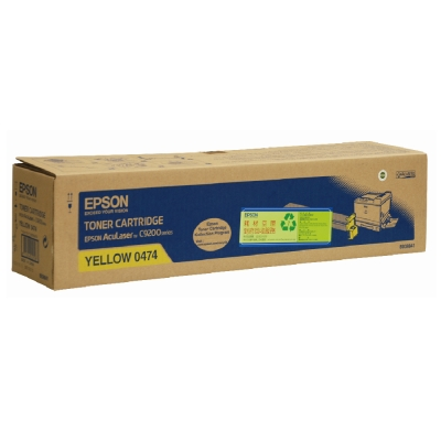 EPSON C13S050474 黃色高容量碳粉匣