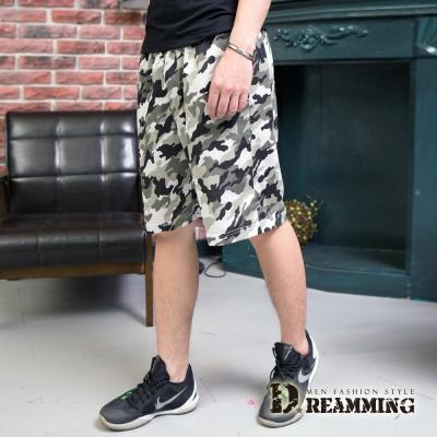 Dreamming 街頭迷彩涼感吸濕排汗休閒運動短褲-共二色