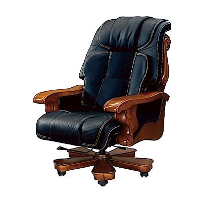 GD綠設家 凱希半牛皮革多功能主管椅/辦公椅-86x73x130cm免組