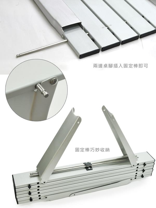 步林BULIN 攜帶型折疊鋁桌/ 野餐桌/ 蛋捲桌/ 露營桌