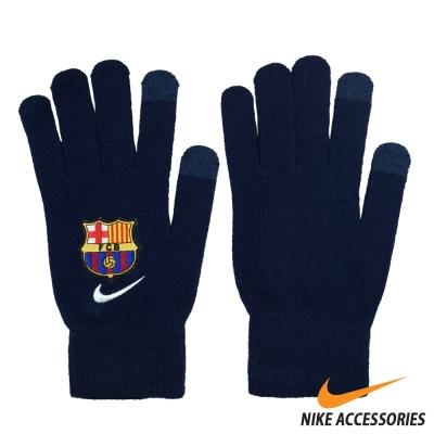 NIKE 歐冠盃球隊針織手套 (藍)