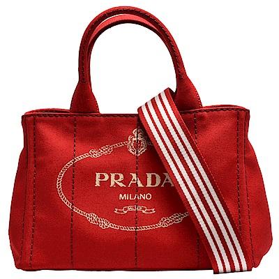 PRADA CANAPA金色三角LOGO帆布縫線造型條紋背帶手提斜背包(紅)