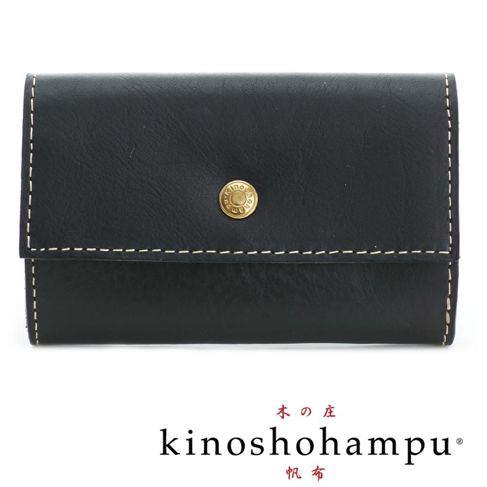 kinoshohampu 純手工製雙層零錢卡片夾 黑