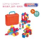 美國【B.Toys】鬃毛積木_我們一家系列-85PCS(2Y+)