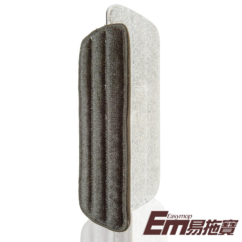 易拖寶EasyMop 360度平板拖把-乾式+溼式去污除塵拖布超值2入組