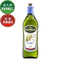Olitalia奧利塔 玄米油(750ml)