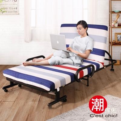 Cest-Chic-京橋6段加厚收納折疊床-幅98