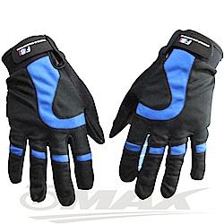 omax新風尚簡約全指手套-藍色
