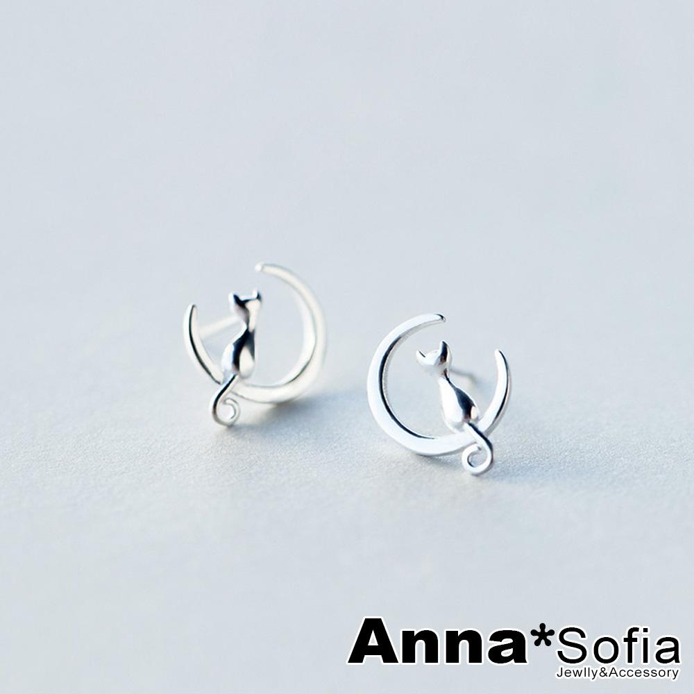 【3件5折】AnnaSofia 彎月貓影 925銀針耳針耳環(銀系)