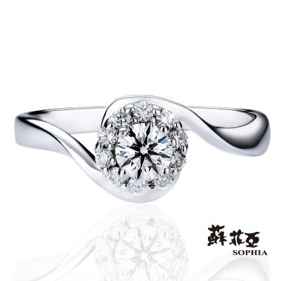 蘇菲亞SOPHIA 求婚戒-真愛限定0.20克拉鑽石戒指