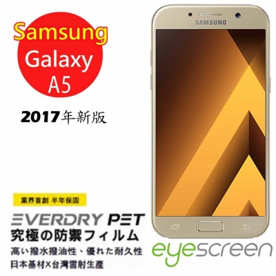 EyeScreen EveryDry Samsung Galaxy A5-201...