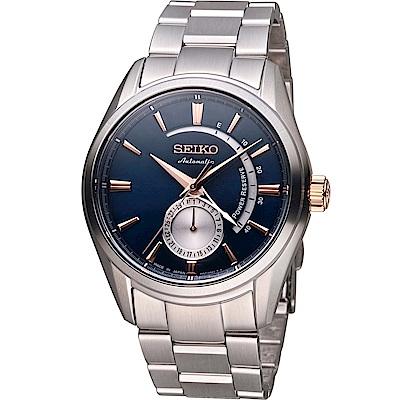 SEIKO Presage 中央動力儲存顯示機械腕錶(SSA309J1)藍/42mm